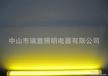 LED护栏管铝材底座外墙装饰灯具厂家直销