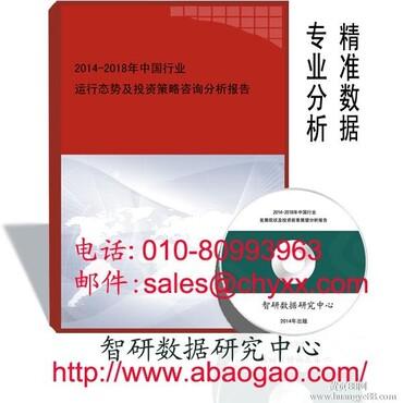 【2015-2020年中国奢侈品行业深度研究与市场