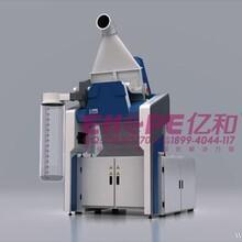 南京科研院所科研项目汇报演示三维动画制作