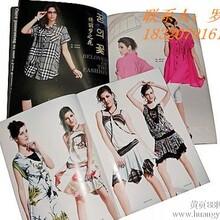深圳画册印刷-南山手提袋印刷-宝安海报印刷