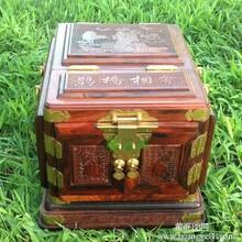 条纹木首饰盒条纹木珠宝盒北京条纹木首饰盒条纹木首饰盒价格图片