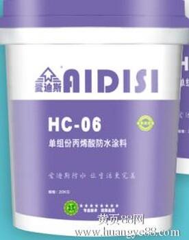 供应十强建材彩色高弹性丙烯酸防水涂料