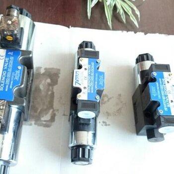 最值得信赖的台湾七洋电磁换向阀代理厂家大陆总代理图片