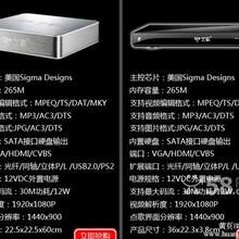 深圳HD800小型ktv点歌系统音响设备网络版最佳解决方案