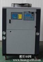 超低温冷冻机,箱型工业冷水机组,工业冷水机工作原理