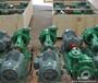 UHB系列泵低价优质砂浆泵UHB-ZK型耐腐耐磨砂浆泵无泄漏