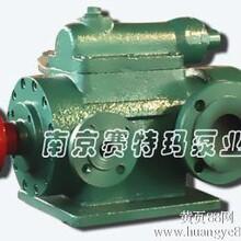 电厂汽轮机空侧密封油高压备用泵HSNSQ3440-46