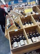 福州价位合理的酒柜供应莆田酒柜