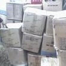 高价回收各种库存积压染料,颜料助剂一切化工产品