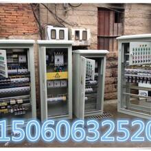 福建泉州大量专业组装建筑工地施工用电成套配电箱,配电柜图片
