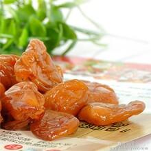 散装批发枇杷干汕头休闲零食品果脯蜜饯凉果果干图片