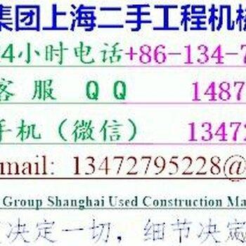 中国辉阳集团上海工程机械有限公司