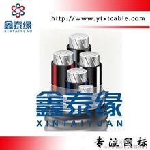 电线电缆价格国标电线厂家YJLHV铝合金电缆厂家