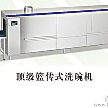 医院食堂专用洗碗机操作简单