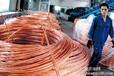 烟台电缆回收,烟台废电缆回收,烟台电缆回收价格