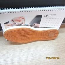 柔软耐磨优质橡胶鞋底帆布休闲板鞋底棉鞋底运动鞋男大底d2343图片