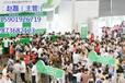 2015上海暖通展中国最大暖通展览会时间