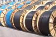 长治废旧电缆回收_电缆回收四海物资价格高