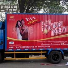专业广州车体广告制作机构