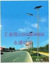 朔州楷举光伏太阳能路灯kj-0014型发光模块整套专业快速