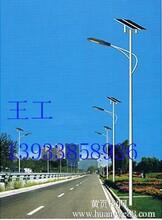 迁西县赞皇县新农村改造太阳能LED路灯