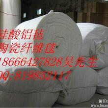 東莞保溫材料東莞硅酸鋁東莞耐高溫陶瓷纖維棉圖片
