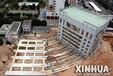 三明专业碳纤维加固植筋加固建筑平移顶升纠偏加固粘钢包钢加固公司