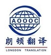 西安图纸翻译-建筑工程图纸翻译公司