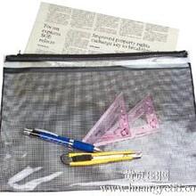 嘉美电子文具公司优惠的文具笔袋安徽银行包