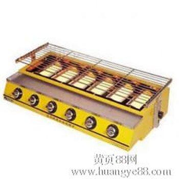 無煙燒烤爐_燃氣環保無煙燒烤爐_燒烤爐價格_節能型大六頭燃氣底火爐 型號(Type):VDK-709 氣源(Gas class):液化石油氣(可改為天然氣、管道氣) 尺寸(Dimension):80 X 56 X 18 CM 爐器特點: 1.不銹鋼結構,有溫控功能,有六個開關單獨控制。 2.杜絕了油煙、飛灰的產生。非常環保。 3.