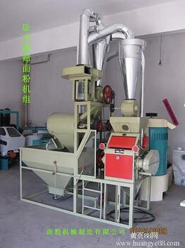供應中科集團環保型青稞磨面機