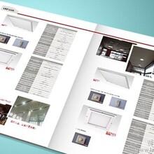 深圳公司宣传册设计,公司画册设计印刷,腾盛印刷设计公司