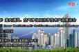 2015上海空气净化器展会