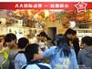 大庆大学生创业的好点子动漫店加盟