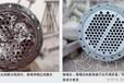 上海换热器清洗厂家