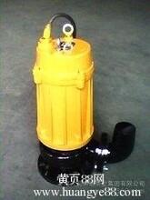 带绞刀排污泵防缠绕排污泵专业清理排污泵电话图片