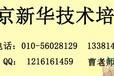 北京报考二建代审核,北京二建代盖章