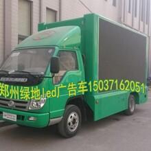 黑龙江大庆led移动宣传车促销报价w让广告更有价值