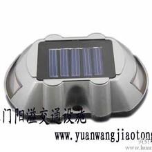 汕头太阳能道钉金平太阳能道钉龙湖太阳能道钉厂家