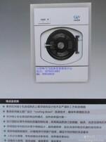 水洗机,洗衣机,洗脱机,工业洗衣机图片