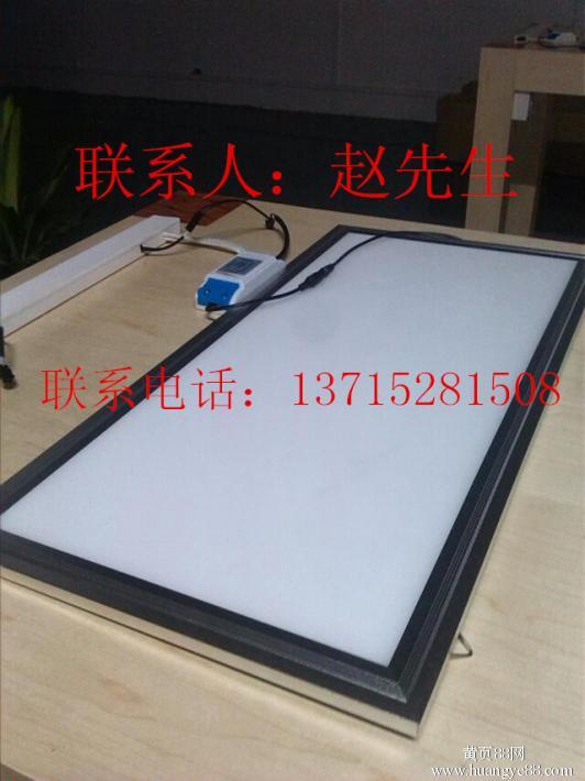 杭州LED面板灯LED日光灯
