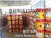 蘇州回收環氧地坪漆