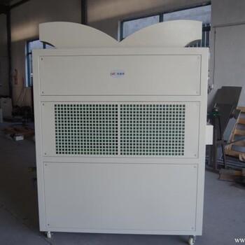 江苏除湿机冷油机规格价格,江苏除湿机冷油机规格介绍