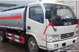 厂家直销3-40吨油罐车
