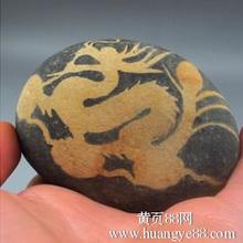 长江石奇石石种介绍长江石奇石价格长江石奇石拍卖