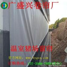 河南养殖场卷帘篷布厂家郑州养殖猪场卷帘篷布订做尺寸图片