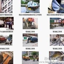 桂林吸粪车清理化粪池公司桂林顺利抽粪池公司