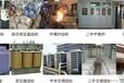专业回收变压器上海变压器回收无锡变压器回收苏州变压器回收价格