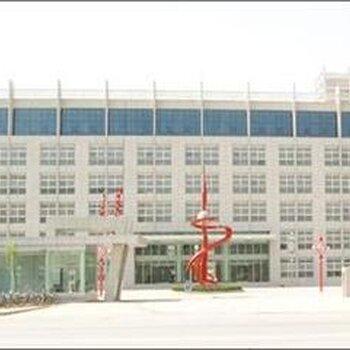 河北联冶钢管有限公司