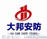 郑州酒店智能化工程承包公司-河南大邦图片